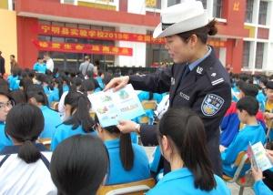 宁明县开展防范交通安全事?#24066;?#20256;教育活动