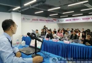 东兴举办税收服务创业讲堂70多家企业受益