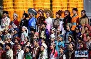 陕西举行己亥年清明公祭轩辕黄帝典礼