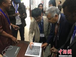 第三届¡°一带一路¡±青年创意与遗产论坛在南京闭幕