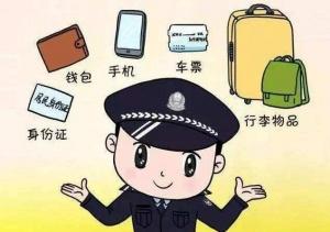 外省客人遗失钱包 南宁地铁警方多方努力?#19994;?#22833;主