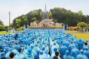 桂林兴安1200人祭谒红军长征突破湘江烈士