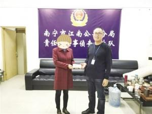 南宁14名群众举报黑恶势力 共获得5.7万元奖励金