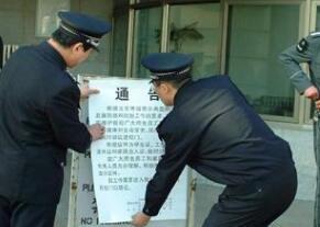 广西共捣毁传销窝点8022个 刑拘3061人逮捕1704人