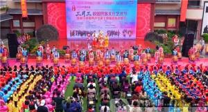 ��壮族三月三��校园民族文化艺术节在多所学校举办