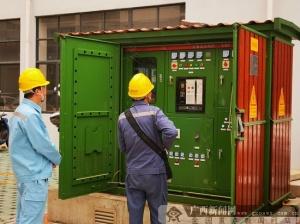 广西电网公司ag电子游艺官网供电局:客户满意度大大提升
