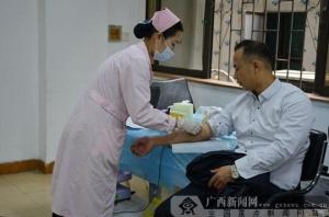 人保财险梧州市分公司连续16年组织爱心献血