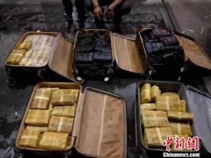 云南昆明警方破获一起运输毒品案 缴毒75公斤