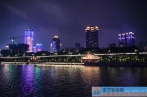 邕江夜景繁华璀璨 文旅融合展现新貌