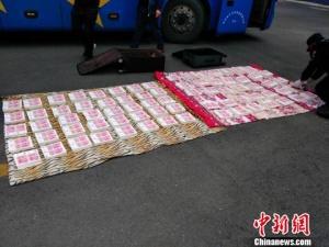 四川一大客车上两乘客携400万元假币被查获