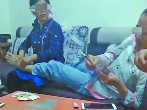 焦点图:乡党委书记遭实名举报 女副乡长帮按摩?