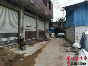 通往龙新村的断头路何时贯通?福兴社区回应
