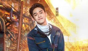 全新一季《奔跑吧》黄旭熙、宋雨琦海报出炉