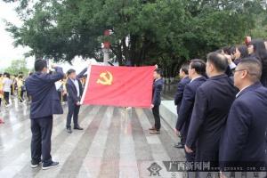 邮储银行河池市分行机关党支部组织扫墓活动