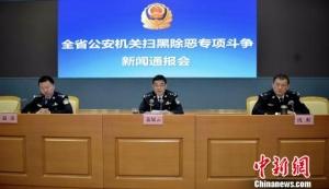 浙江今年来破涉黑犯罪案超5000起 同比增172%