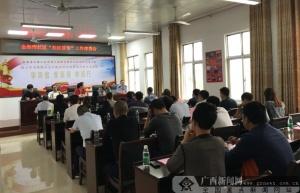 金海湾社区召开首次社区民主议事会议