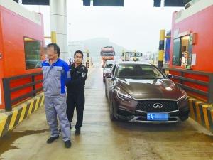 因感情等纠纷 男子驾车从上海追至防城港捅死女子