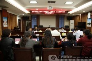 桂林市银保监领导到邮储银行桂林市分行调研