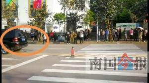 奔驰车斑马线上撞倒小学生 事发柳州窑埠小学门前