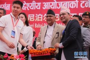 中企承建的尼泊尔引水隧道提前贯通