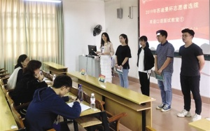 南宁苏迪曼杯完成首批志愿者征召