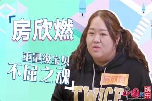 《人生加减法》:校长刘畊宏被吓愣?学员玩崩溃?