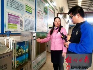 自治区主要媒体记者到梧州市开展主题采访