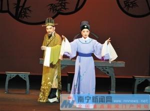 潮剧��李商隐��唱响邕州剧场