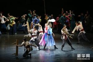 民族舞剧《醒·狮》在京上演