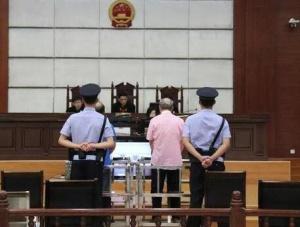 北海原国土资源局局长受审 被控贪污受贿1800余万
