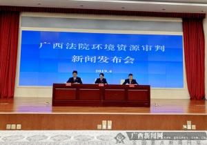 广西法院发挥审判职能 守护绿水青山
