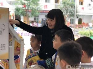 科普文化走进南宁市第五幼儿园(组图)