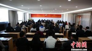 2019年人社部援藏创业培训班拉萨开班