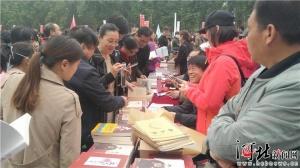 邢台举办主题活动营造全城书香
