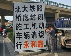 南宁北大铁路桥底将封闭施工 机动车可绕行永和路