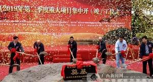 桂林象山区举行阳光100桂林丽园等项目集中开竣工