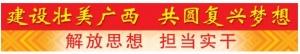 畅通开放渠道 东博会峰会品牌影响力不断扩大
