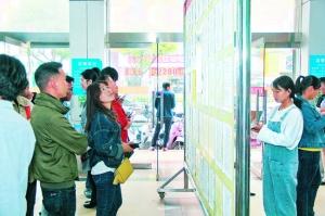 钦州举办民营企业招聘周 70家企业送岗位3000多个