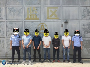 5人被刑拘£¡靖西一边境涉恶团伙终伏法