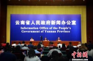 """云南将在""""五一""""前全面建立游客退货监理中心"""