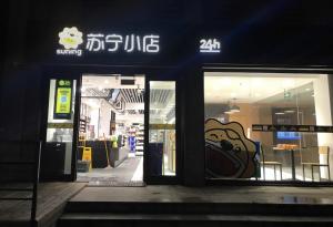 苏宁小店:新型无人店单日4家同开