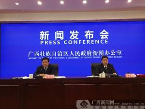 廣西壯族自治區應急管理機構改革順利完成