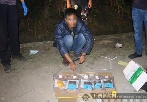 上思警方破获跨国贩毒案 7名嫌疑人落网(图)