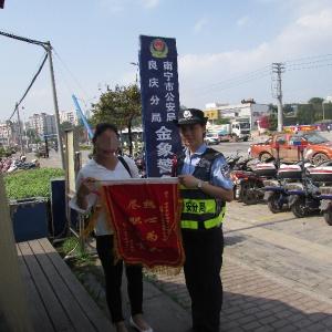 南寧良慶警方找回被盜電動車 失主送錦旗致謝