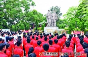 玉林:纪念五四运动100周年