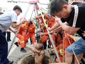 南宁友爱路三名工人下井作业被困 均不幸遇难(图)