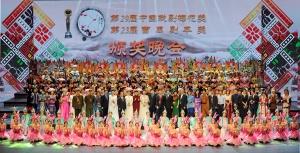 第29届中国戏剧梅花奖 第23届曹禺剧本奖颁奖晚会在邕举行