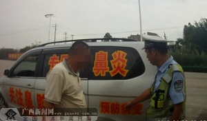 擅自粘貼車身廣告 交警查獲依法處罰