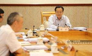 自治區政府常務會議召開