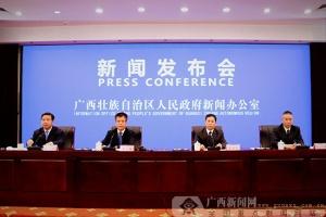 5月1日起广西降低社会保险费率 减轻企业负担